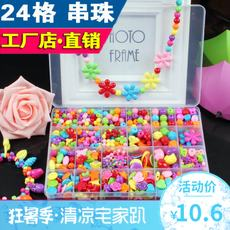 Children's diy handmade beaded material set Kids puzzle creative parent-child handmade girl gift