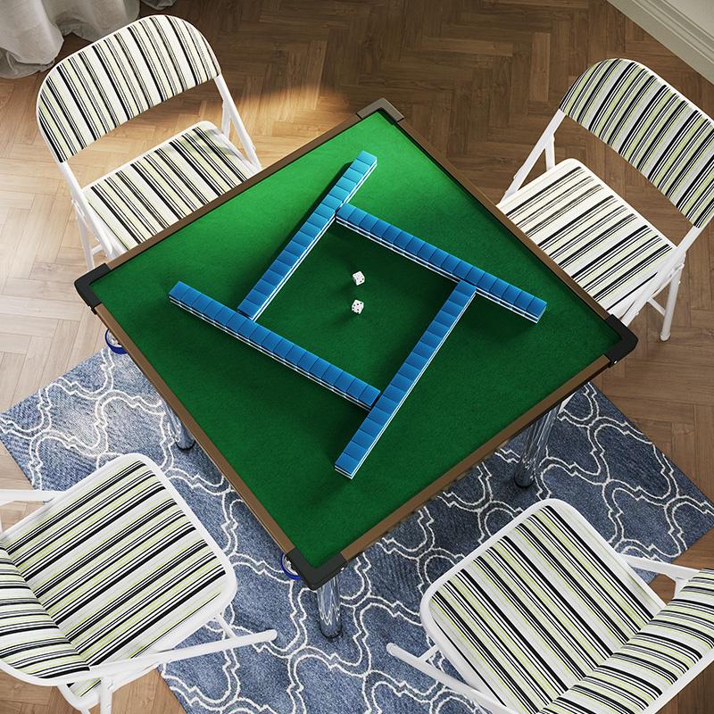 包邮麻将桌手搓折叠手动饭桌两用桌子面板宿舍寝室手戳麻将台简约