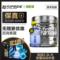肌肉科技creatine一水肌酸粉纯肌酸健身增肌粉爆发力耐力氮泵白金