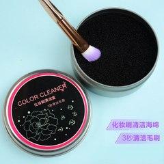 颜色切换化妆刷清洁海绵清洁盒工具干洗湿洗刷子清理余粉工具洗hh