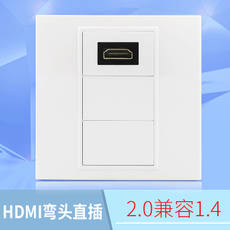 86 type HDMI panel socket free welding HDMI2.0 HD 4K TV projection docking elbow straight L-shaped socket