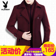 Playboy Men's Woolen Coat Young Men's Casual Jacket Thick Autumn Winter Long Cashmere Top