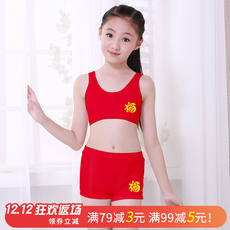 Cotton bra girls underwear red this year students primary school children's tube top development period little girl vest