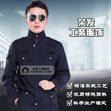 New security clothing wool door guard spring and autumn uniform duty overalls jacket jacket set big ring