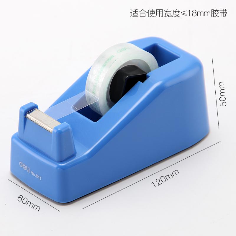 得力小号文具胶带座 胶带架胶纸台胶布机胶纸机 小透明胶带切割器