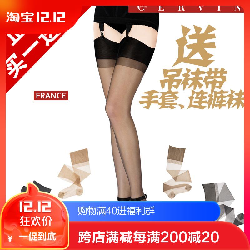 法国产Cervin超薄10D无弹力纯丝长统袜 高筒吊带丝袜海外进口现货