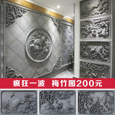 Ancient building brick carving Huipai brick embossed antique brick carving shadow wall decoration mural Chinese courtyard outdoor wall