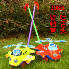 301 large lever will spit tongue with bell hand push aircraft baby toddler toy 308B toy