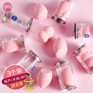 【3个装】 巨软!美妆蛋葫芦水滴气垫化妆海绵粉扑彩妆蛋工具rt