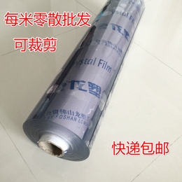 加厚龙塑PVC水晶板软玻璃 定制磨砂透明1.1米防水防烫桌垫包邮