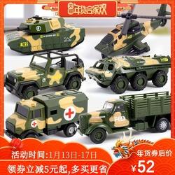 儿童玩具车套装男孩合金回力小汽车军事坦克装甲车工程车消防车