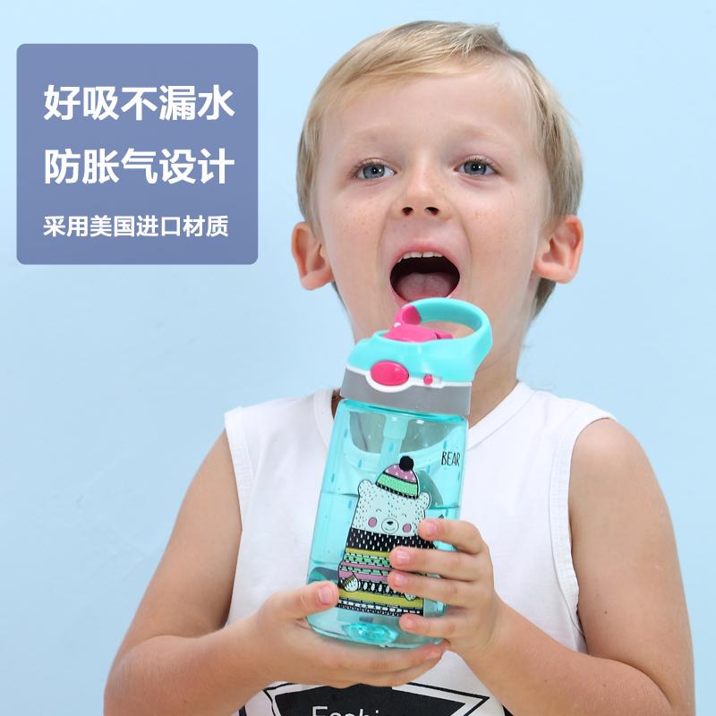 美国Melais儿童水杯防漏吸管杯夏季男女小学生水壶可爱便携塑料杯