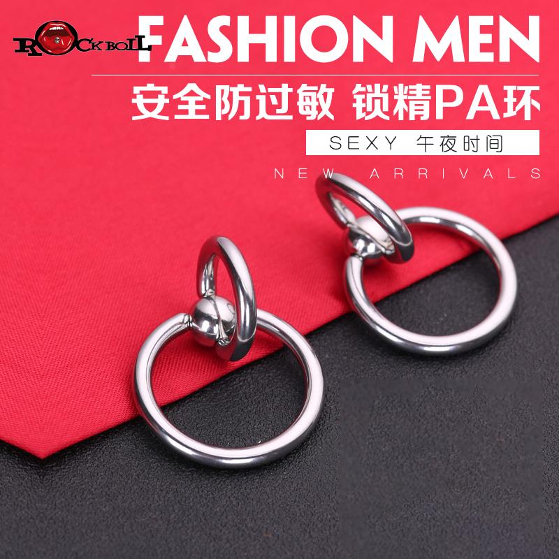 熱波穿刺飾品鈦鋼防過敏 4mm粗28mm內徑男性男士人體環PA環陰環系