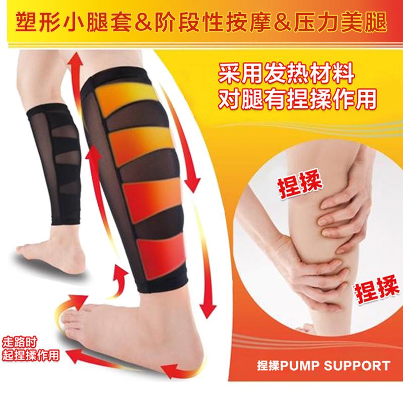 瘦腿神器无器材瘦小腿紧泡泡肉出口日本压力束腿袜夏季薄款美腿套