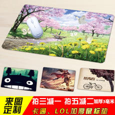 Game mouse pad cute girl cartoon trumpet thick large advertising custom custom computer desk pad pad small fresh art animation mouse pad creative thickening 3 mm home