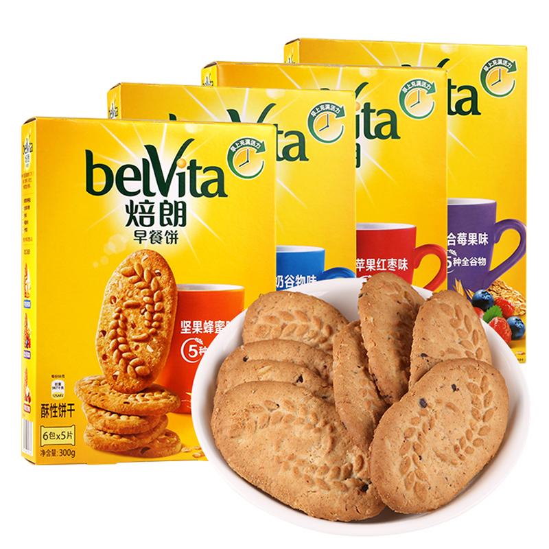 亿滋焙朗早餐饼干300g粗粮混合果味坚果饼干下午茶休闲零食品小吃