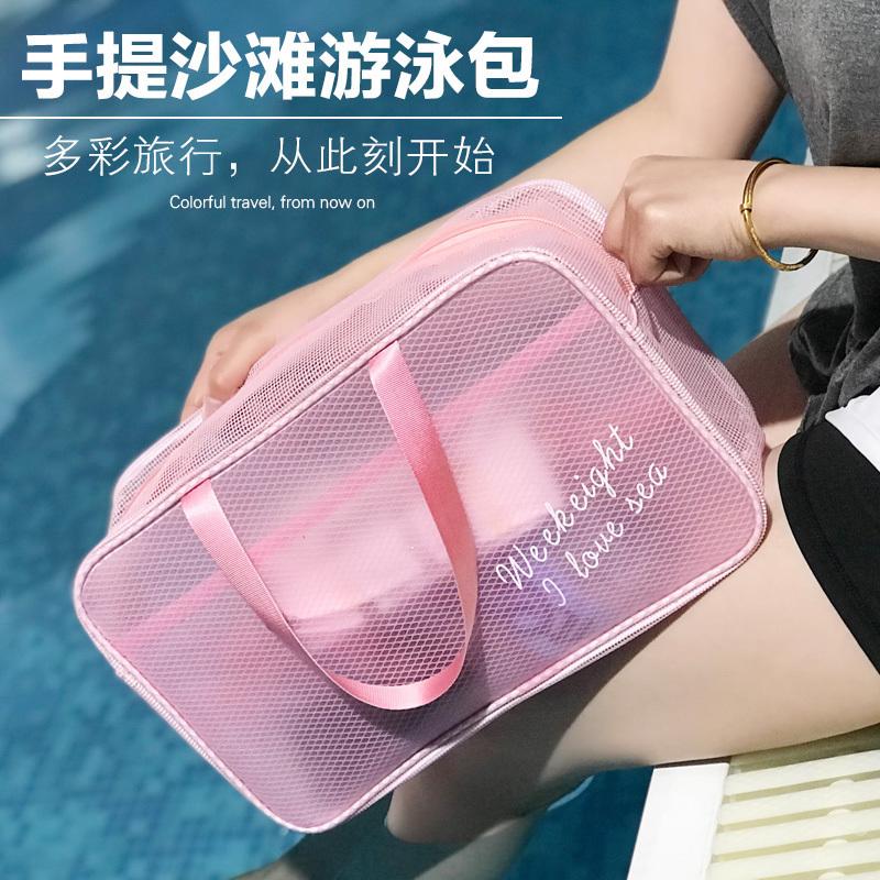 便携透明防水温泉包干湿分离健身游泳澡包洗漱用品收纳袋子沐浴兜