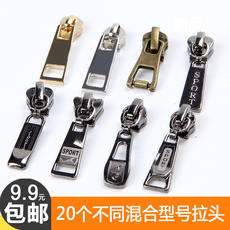 Zipper head Full set of mixing 3rd 5th 8th bag clothes resin metal zipper pull zipper accessories