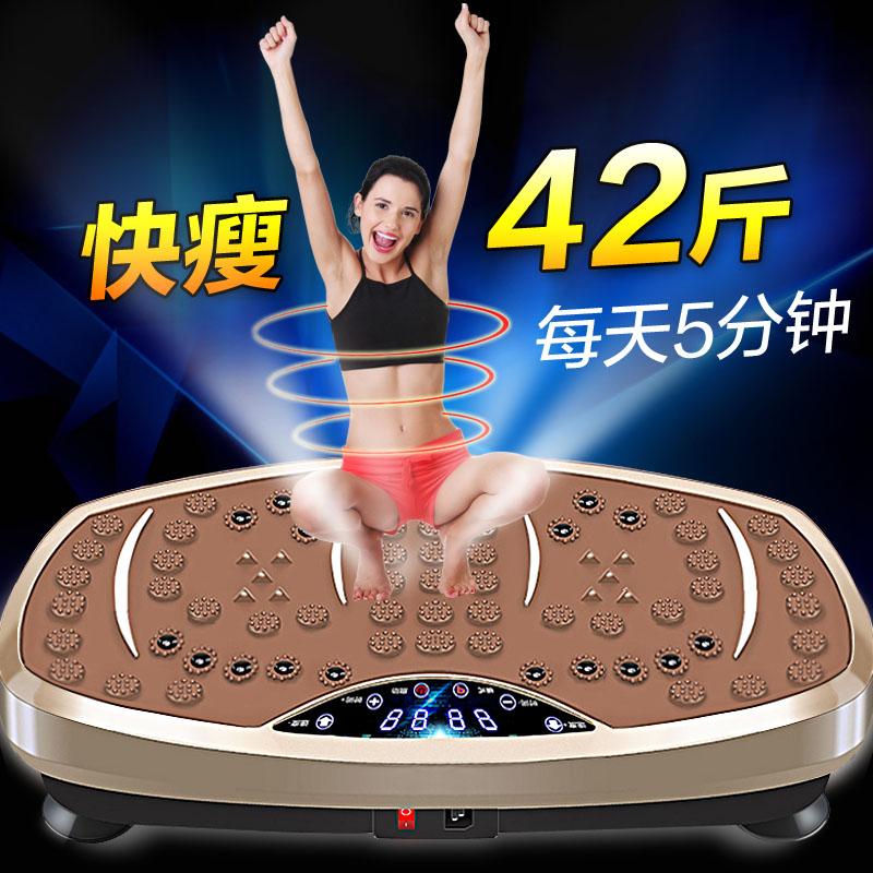 甩脂机抖抖机懒人家用运动瘦身器材震动减肥机瘦腰瘦肚子瘦腿神器
