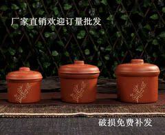 多功能系列土陶沙锅专用汤锅煲汤饭店特色土豆粉砂锅月子餐紫砂锅