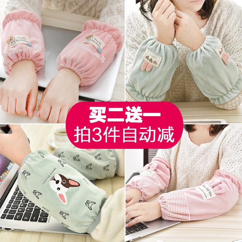 学生女短款袖套秋冬季韩版工作套袖男可爱手袖长款袖头护袖成人护