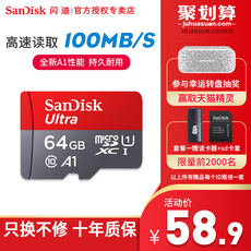 SanDisk 64g memory card high speed Micro sd card 64g mobile phone memory 64 card driving recorder tf card 64g new A1 performance Class10 Extreme high speed mobile memory card