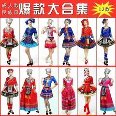 壮族彝族表演服衣服头饰广场舞广西佤族少数民族苗族服装土家族侗