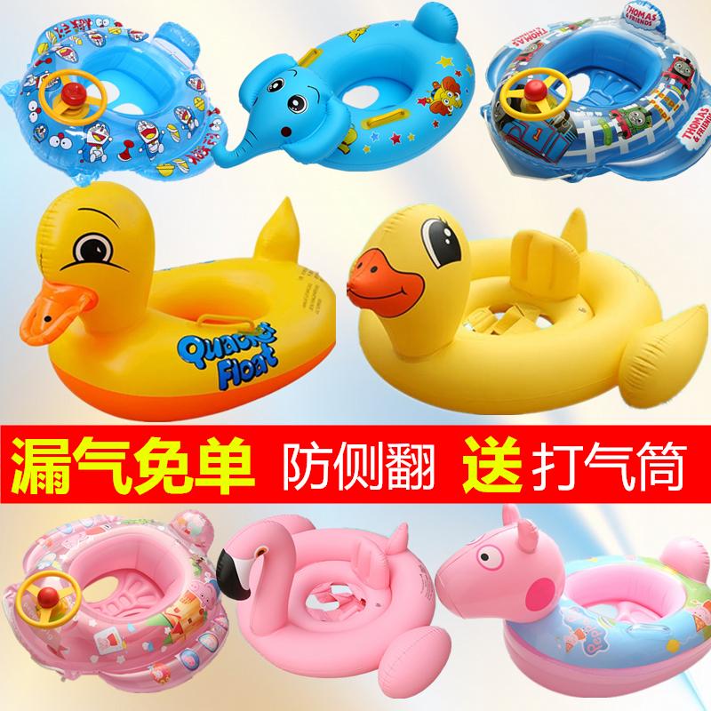 加厚婴幼儿童游泳圈宝宝小孩浮艇救生圈0-1-3-6岁水上腋下趴坐圈