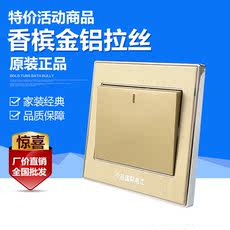 Champagne gold and aluminum wire drawing open multi-control switch power switch one open three control switch type 86 concealed switch socket