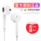 塔菲克 耳机原装正品入耳式通用男女生6s适用iPhone苹果vivo华为小米oppo手机安卓有线控x9x20重低音炮耳塞