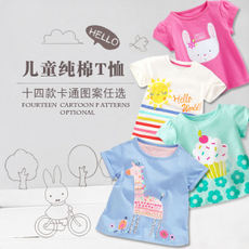 Summer new girls short-sleeved T-shirt children's baby short-sleeved cotton T-shirt women Cartoon children's half-sleeved shirt