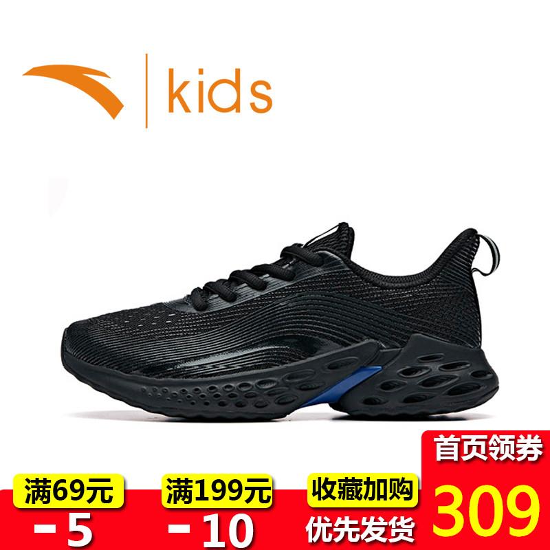 安踏童鞋男童跑步鞋2019秋季新款虫洞减震科技跑鞋儿童透气运动鞋