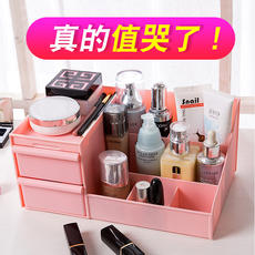 Desktop cosmetics storage box student skin care dressing table dormitory finishing lipstick rack home simple