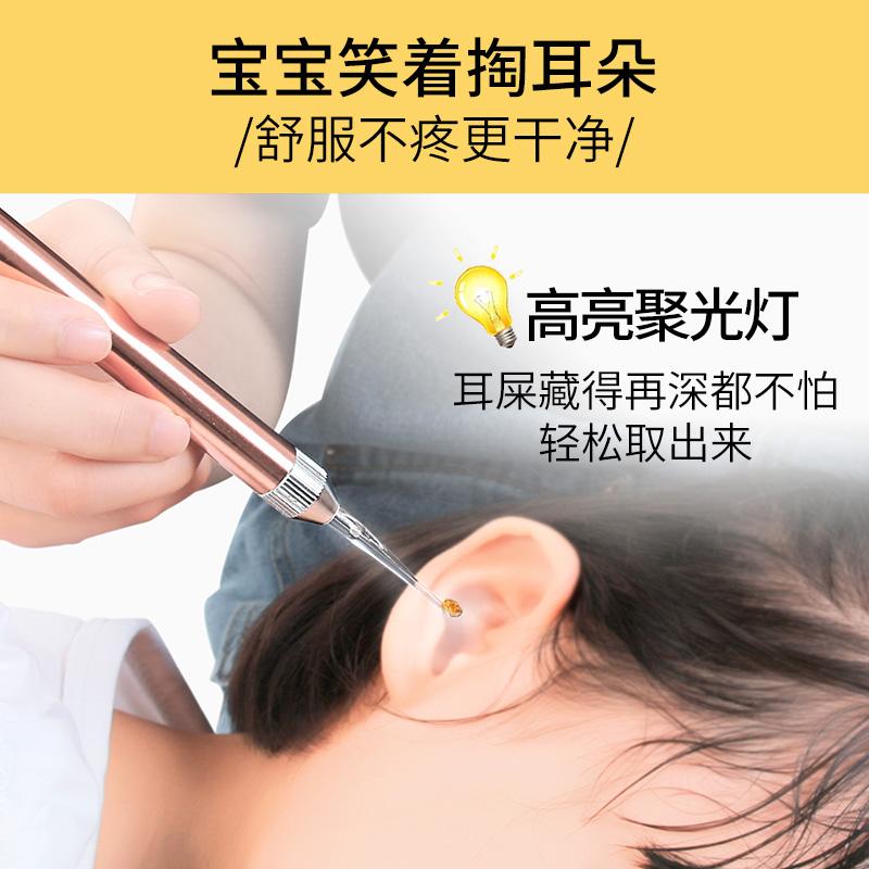 掏耳神器挖耳勺带灯儿童发光耳勺宝宝掏耳朵挖耳朵镊子屎工具套装