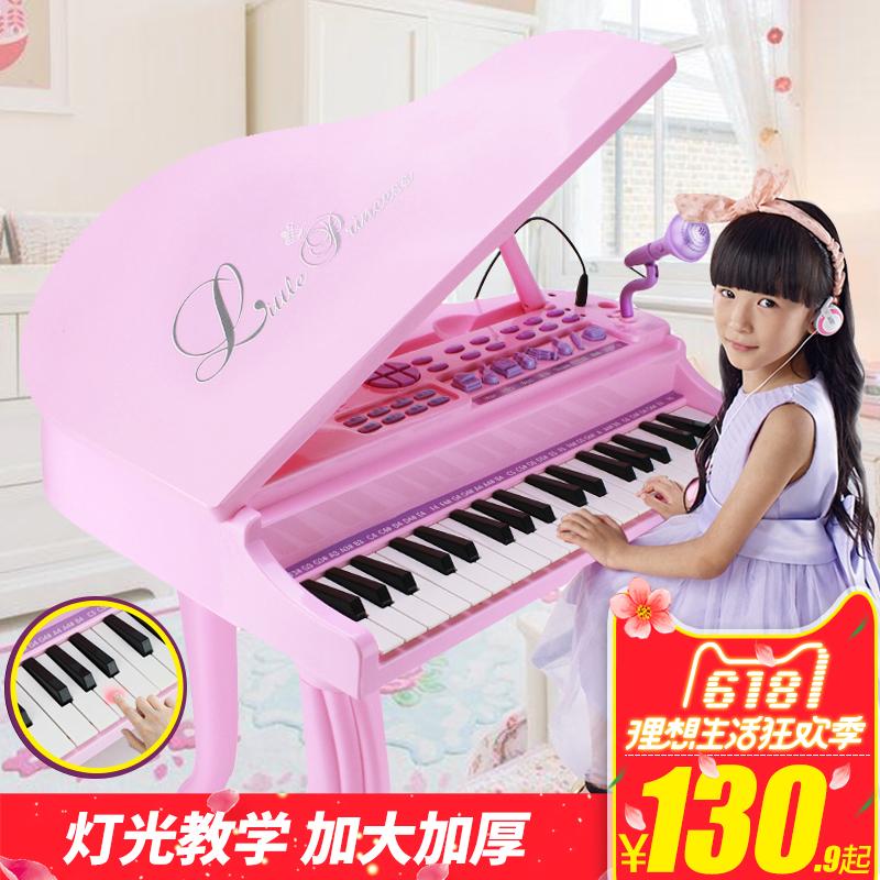 鑫乐儿童大电子琴女孩大钢琴麦克风玩具可充电小孩音乐琴5岁-13岁