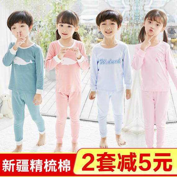 Children's thermal underwear set cotton boy pajamas baby cotton autumn clothes long pants suit girls baby
