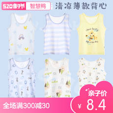 Baby vest Summer Cotton Thin Sleeveless Baby Child bottoming Child vest Boys and girls