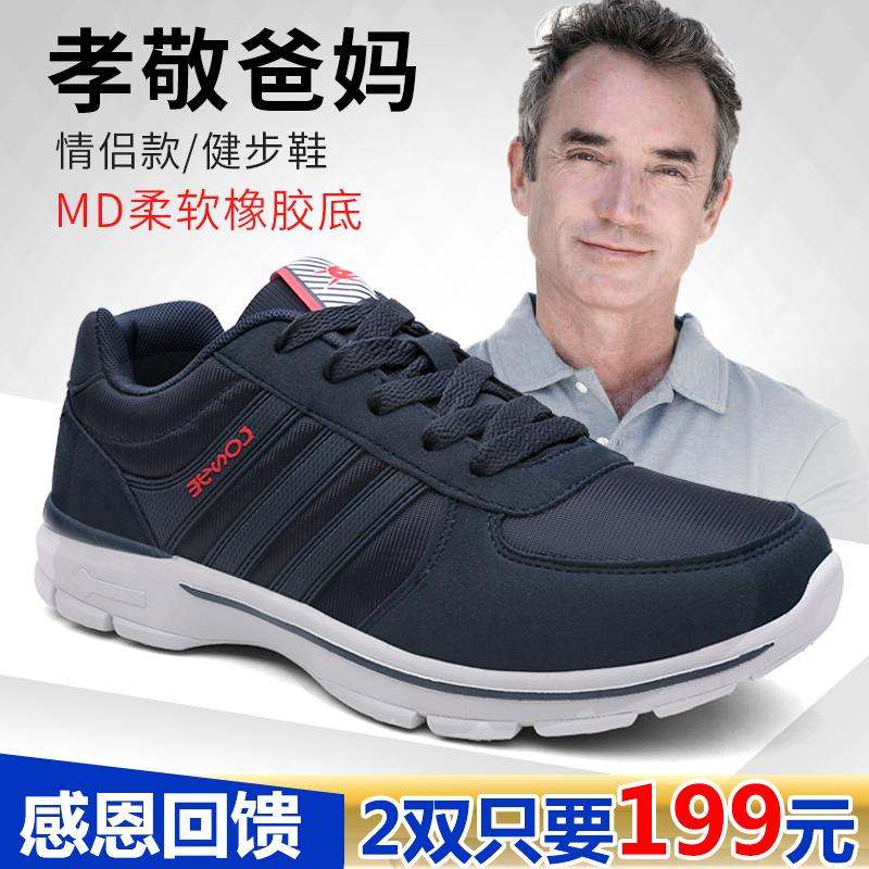 爸爸鞋春秋季父亲老年人健步鞋男休闲男士运动中年防滑软底老人鞋