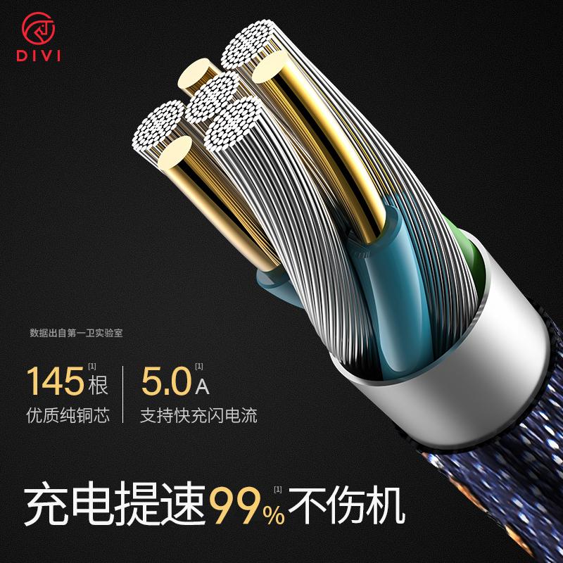 type-c数据线华为p20pro充电器p9p10小米8超级快充6手机5A原装正品tpc-c荣耀9tapy5三星s8v9安卓mate20第一卫