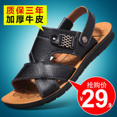 2018 summer sandals men's leather new men's sandals leather beach shoes casual breathable non-slip leather sandals and slippers
