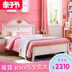 儿童床1.2米1.5m 北欧女孩公主床白蜡木单人卧室家具套房组合套装