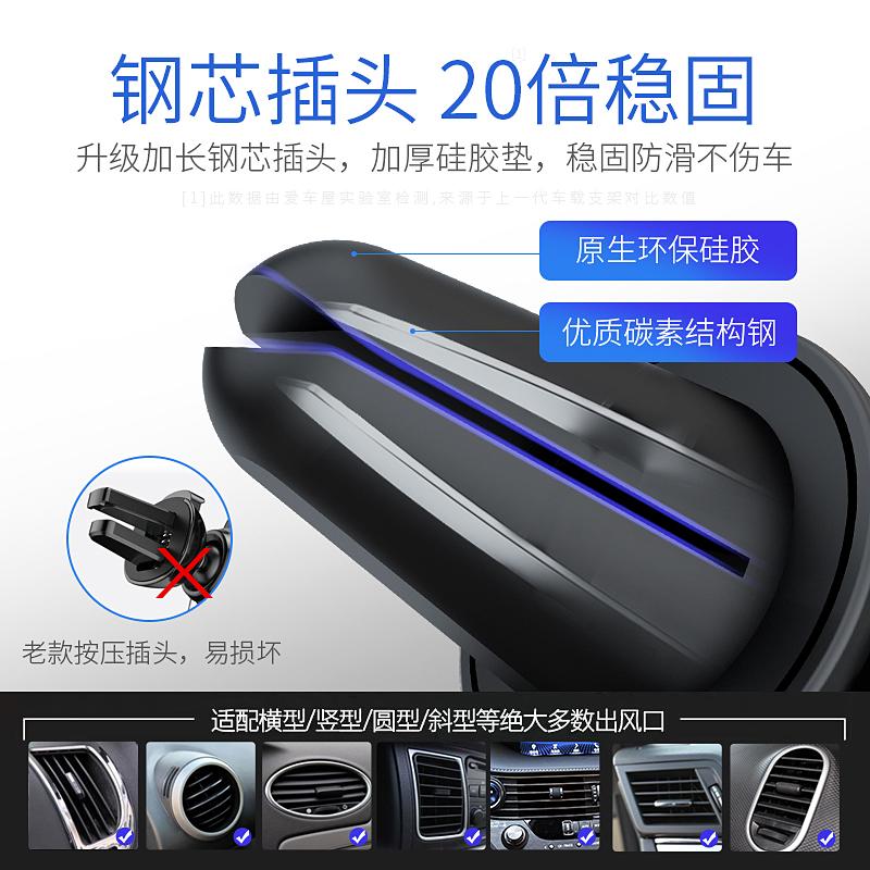 车载手机支架汽车用出风口车内万能通用吸盘式车上支撑导航架支驾