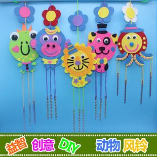 幼儿园儿童自制手工制作礼物 感恩节元旦布艺立体贺卡diy材料包