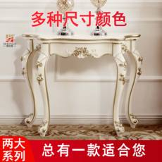 Console table European ivory white and white wall living room entrance hall porch cabinet small porch table semi-circular sofa back
