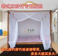 老式棉纱蚊帐家用传统穿杆穿竹方顶加厚非全纯棉蚊帐媲美荷花蚊帐