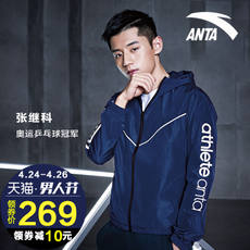 [Zhang Jike the same paragraph] Anta men's 2018 spring new sports windbreaker jacket fashion trend jacket hook