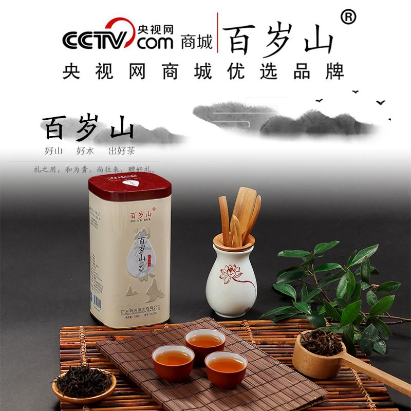 汕头馆 百岁山凤凰单枞茶礼盒装200g 潮州单丛茶乌龙茶春茶