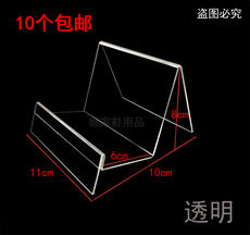 Acrylic wallet display mobile phone tray display mobile counter desktop display rack digital product support