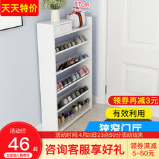Simple shoe rack multi-layer special economical home shoe cabinet multi-functional dormitory door shoe rack assembly space