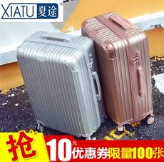 Large capacity suitcase male 32 inch trolley case universal wheel 30 inch suitcase female leather box large password box